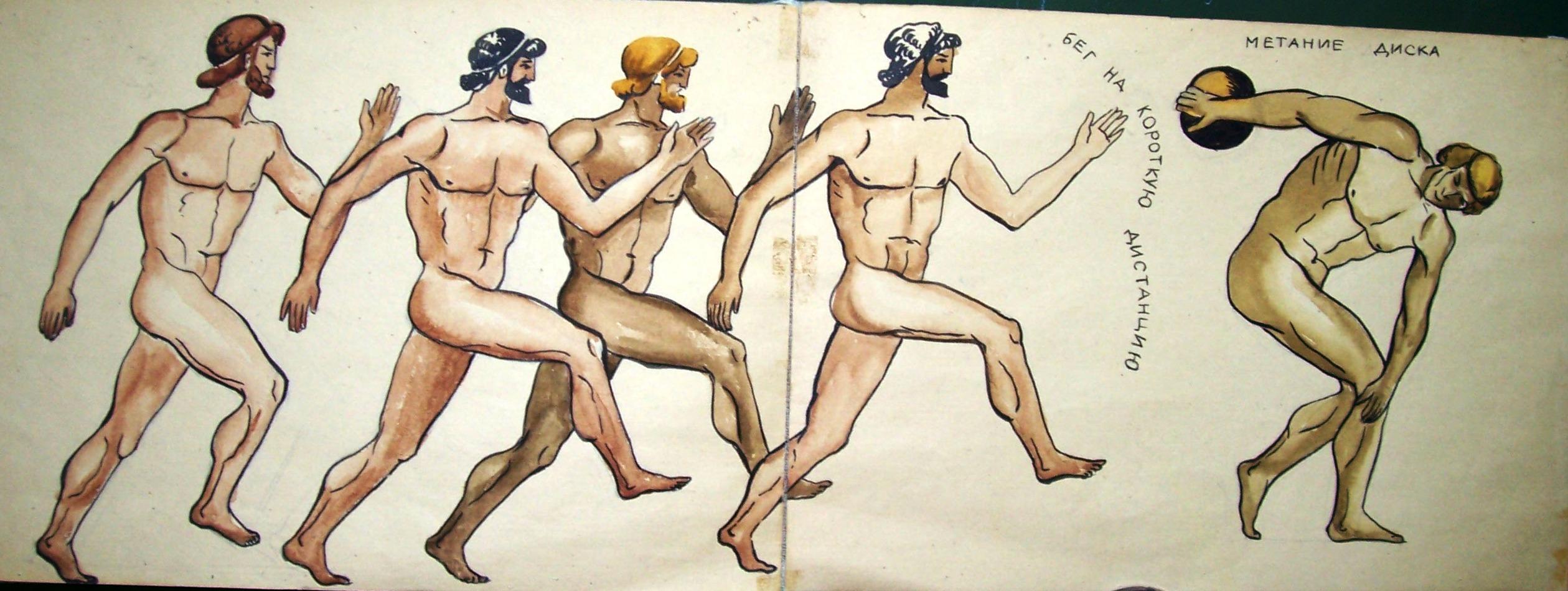 игры нарисовать олимпийские картинки