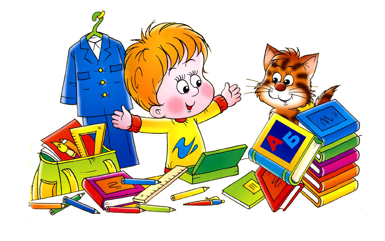 Картинки на тему начальная школа, летием день