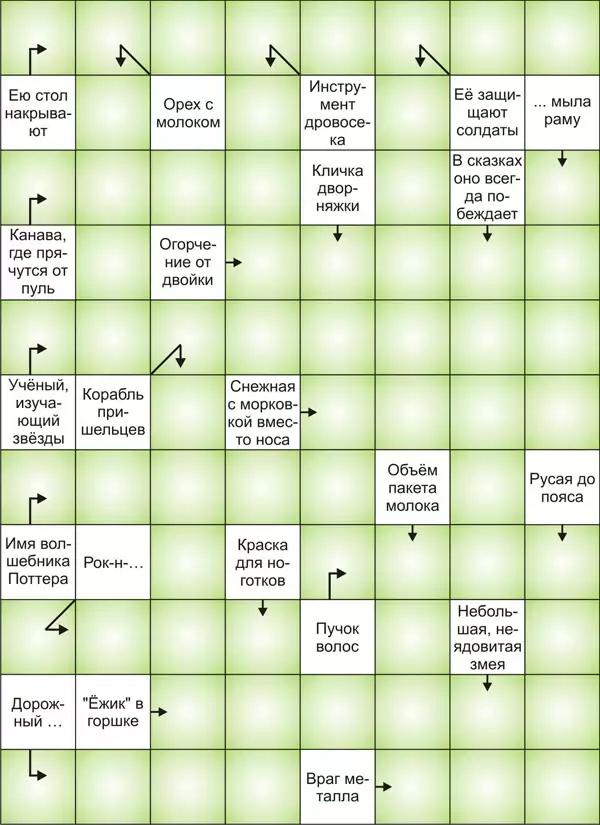 Вышивка лентами анютины глазки (онлайн урок) Поделки