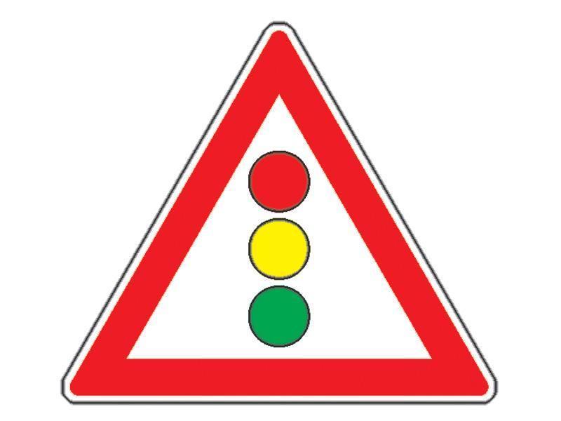 Дорожные знаки для детского сада