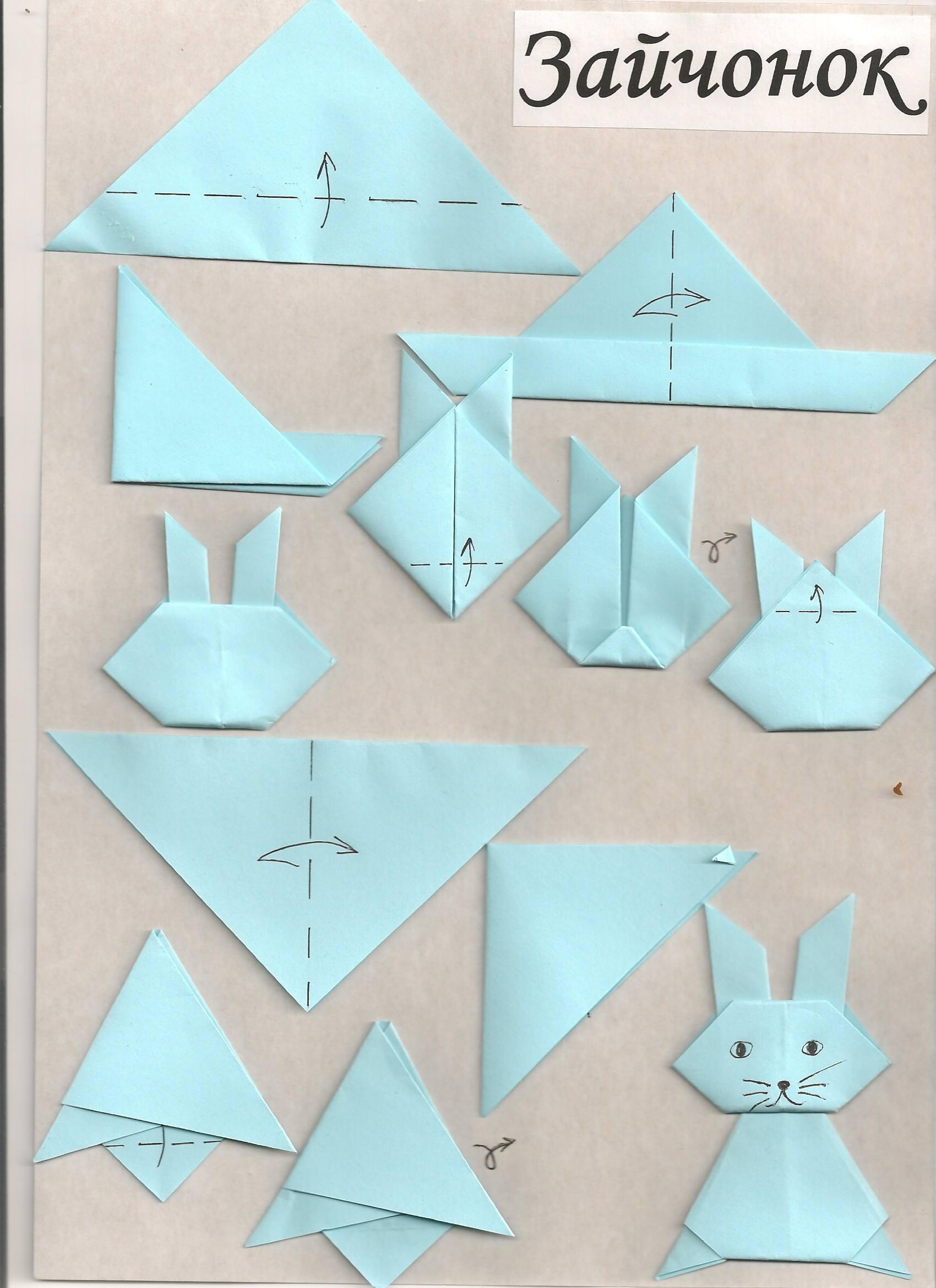 Конспекты занятий кружка по оригами