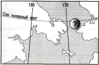 Контрольная работа по географии для класса по теме Гидросфера  б Пролив Берингов