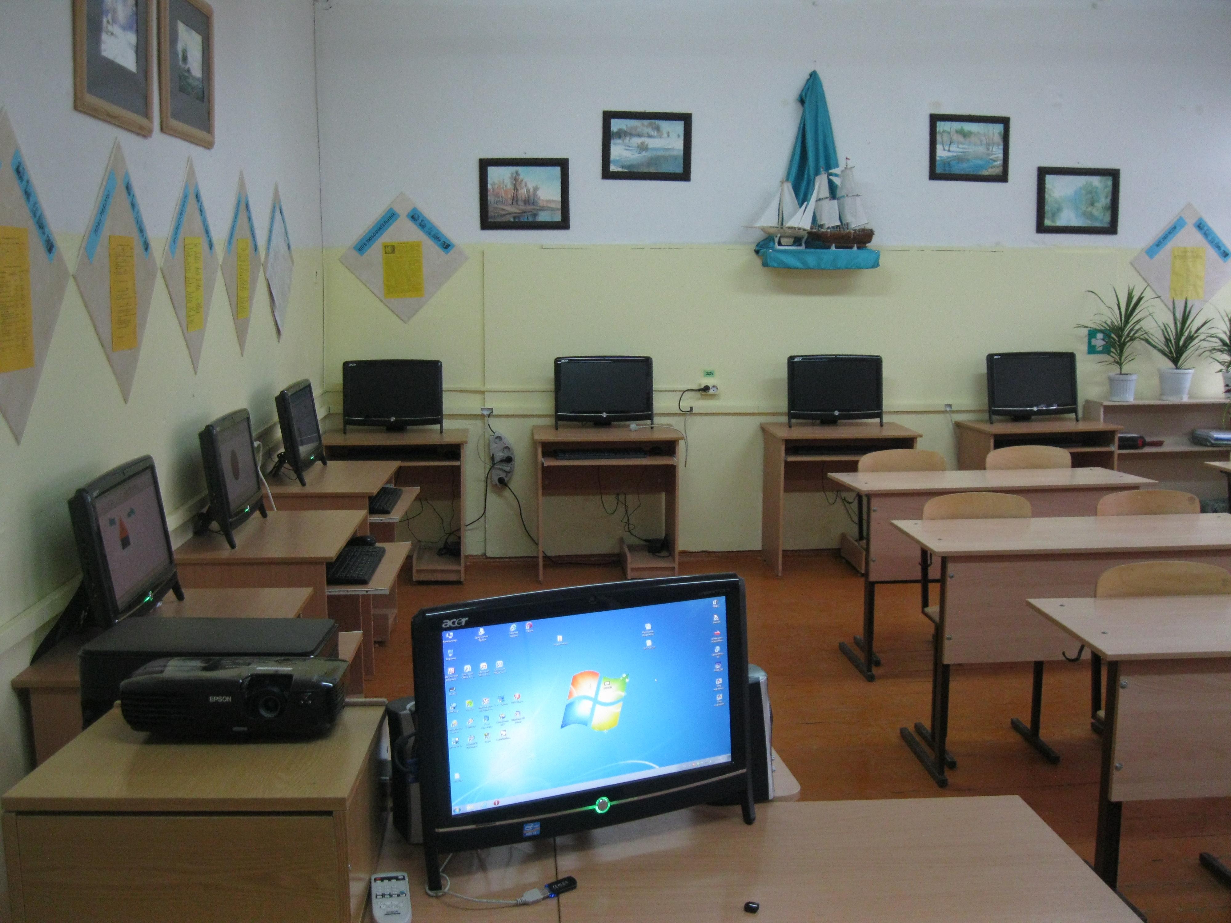 картинки для оформления класса информатики села